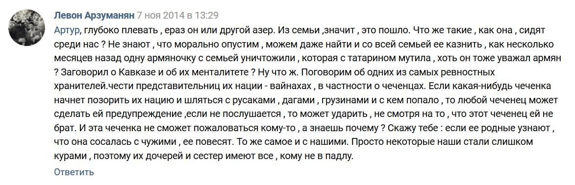 Арзуманян.jpg