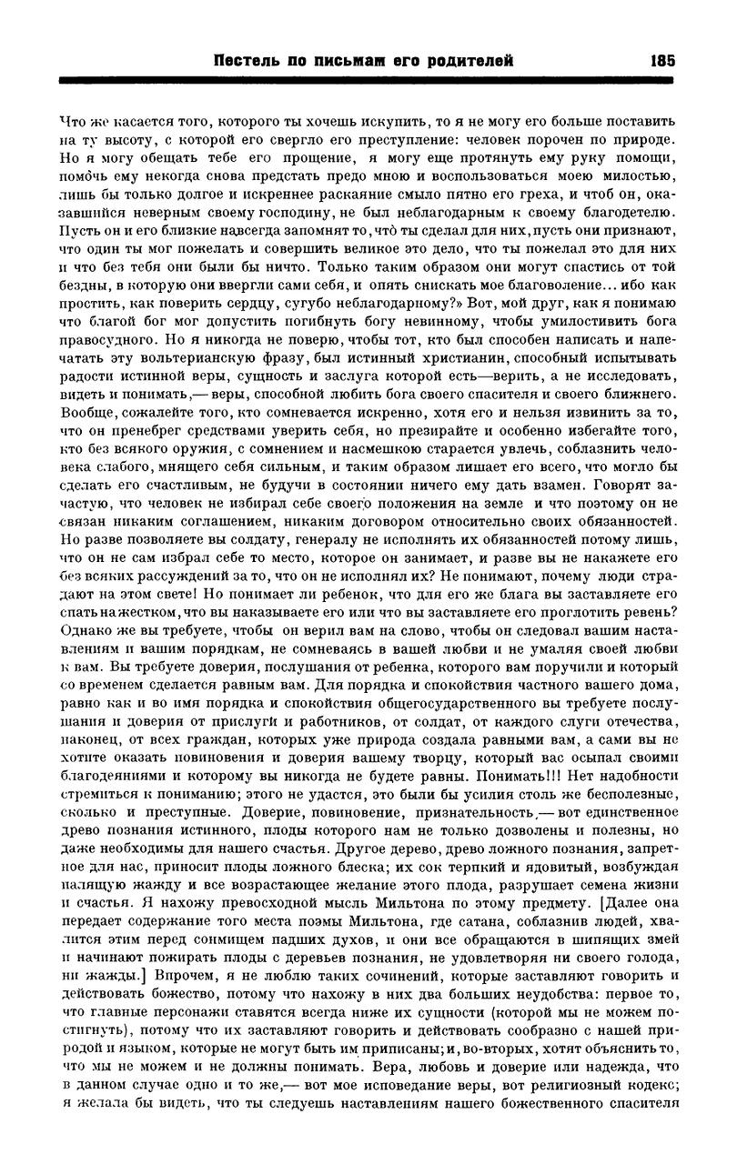 https://img-fotki.yandex.ru/get/879536/199368979.8a/0_20f537_98a998ce_XXXL.png