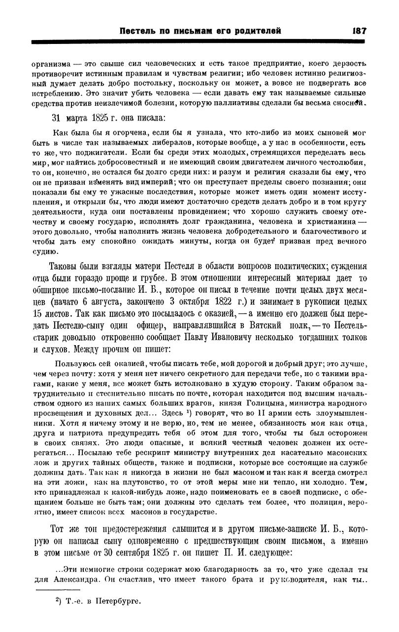 https://img-fotki.yandex.ru/get/879536/199368979.8a/0_20f538_c03794ff_XXXL.png