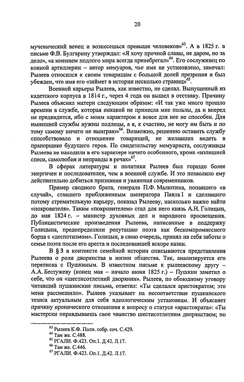 https://img-fotki.yandex.ru/get/879536/199368979.8b/0_20f557_39c03f19_XXXL.jpg
