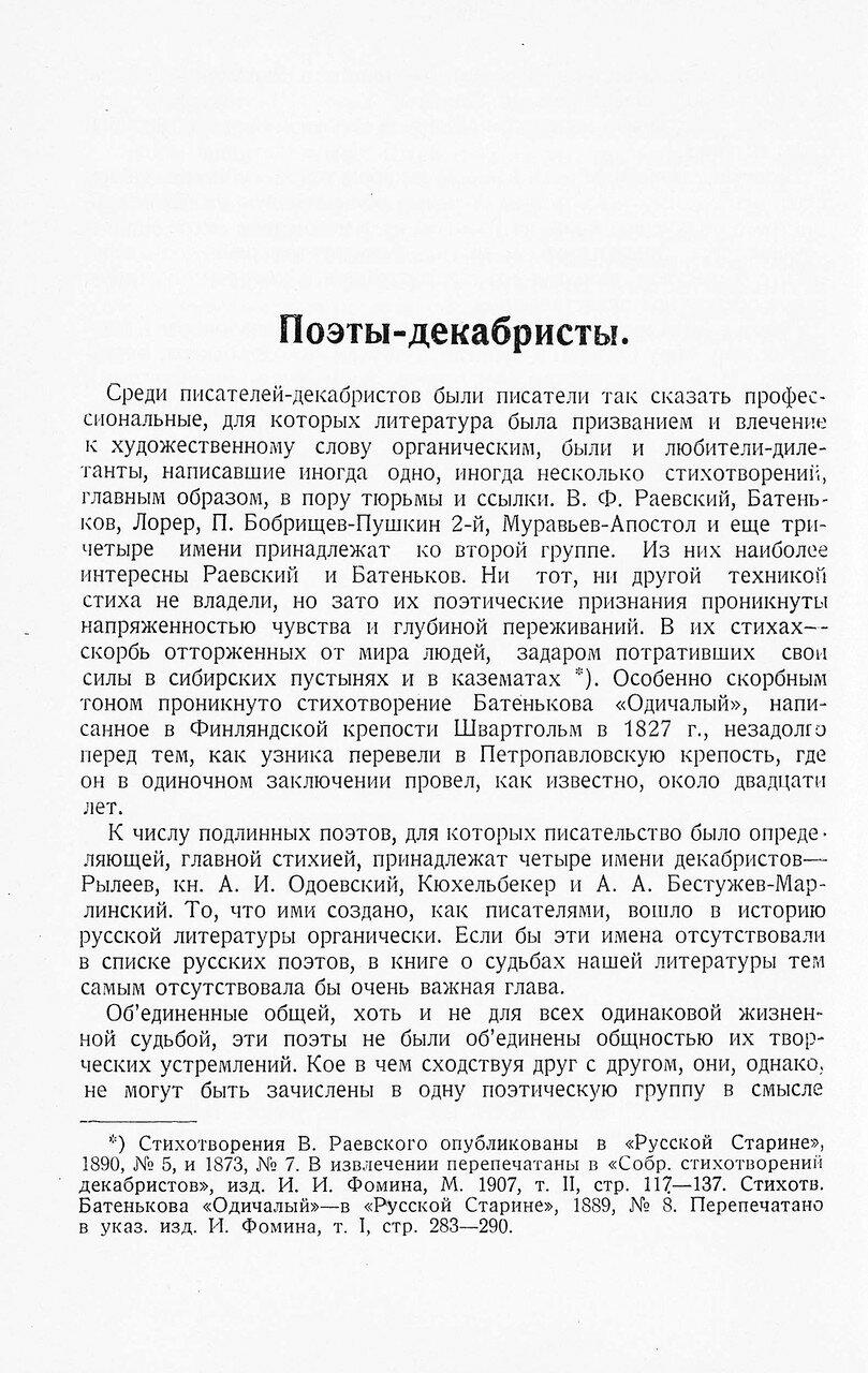 https://img-fotki.yandex.ru/get/879536/199368979.8c/0_20f5a1_2005540d_XXXL.jpg