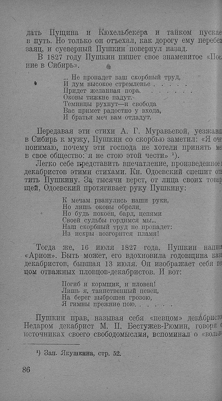 https://img-fotki.yandex.ru/get/879536/199368979.90/0_20f6c1_57541138_XXXL.jpg