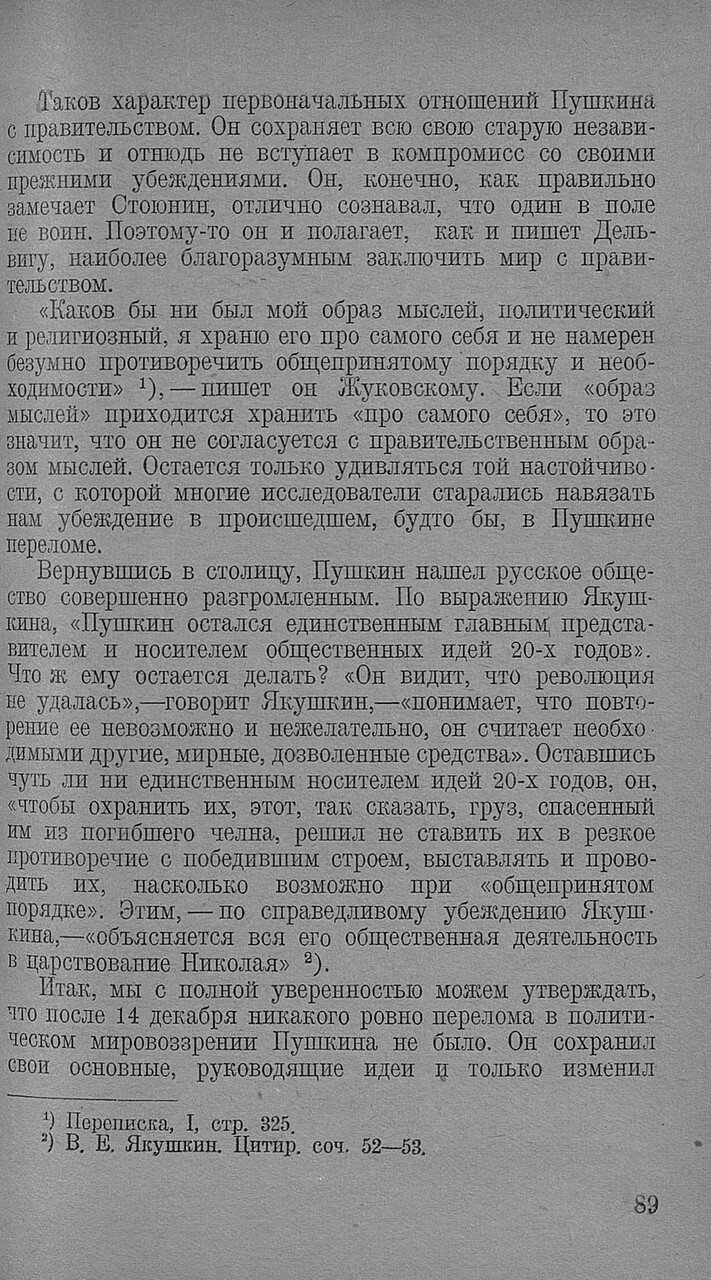 https://img-fotki.yandex.ru/get/879536/199368979.90/0_20f6c4_2399f40f_XXXL.jpg