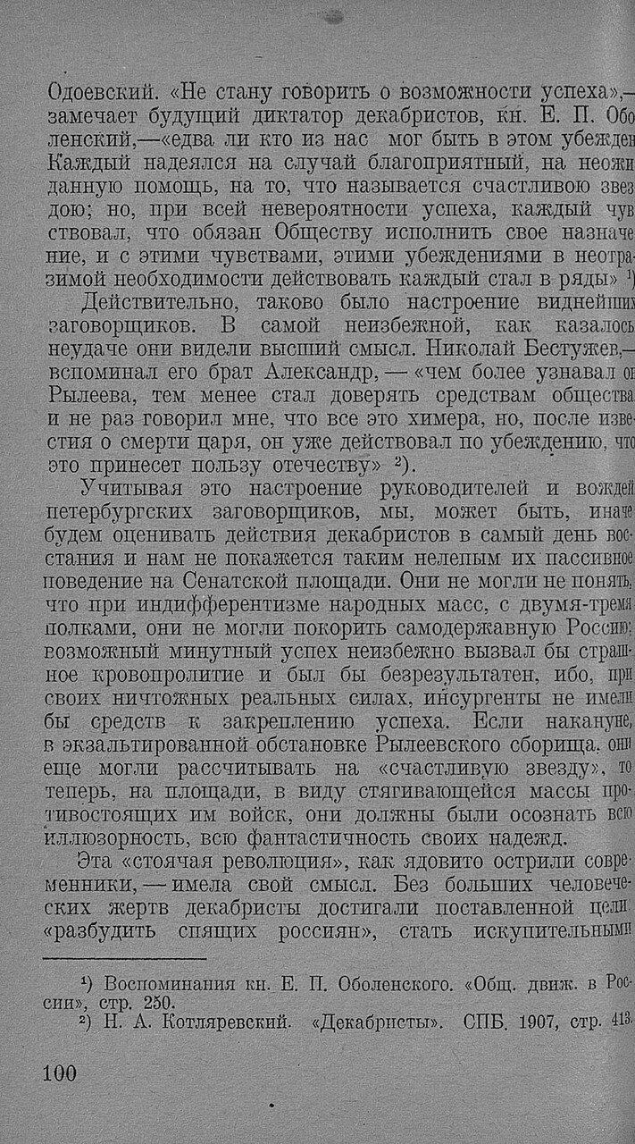 https://img-fotki.yandex.ru/get/879536/199368979.91/0_20f6ce_56c2fc1d_XXXL.jpg