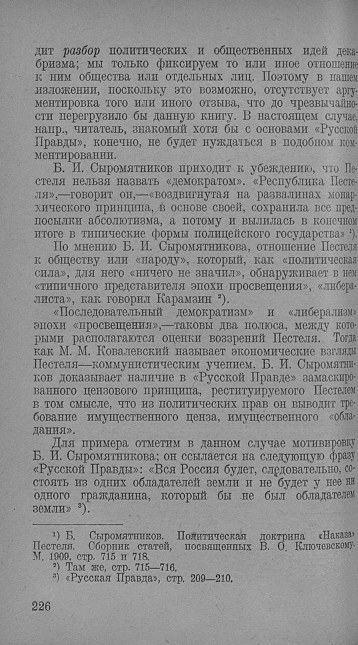 https://img-fotki.yandex.ru/get/879536/199368979.93/0_20f74e_a112c22f_XXXL.jpg