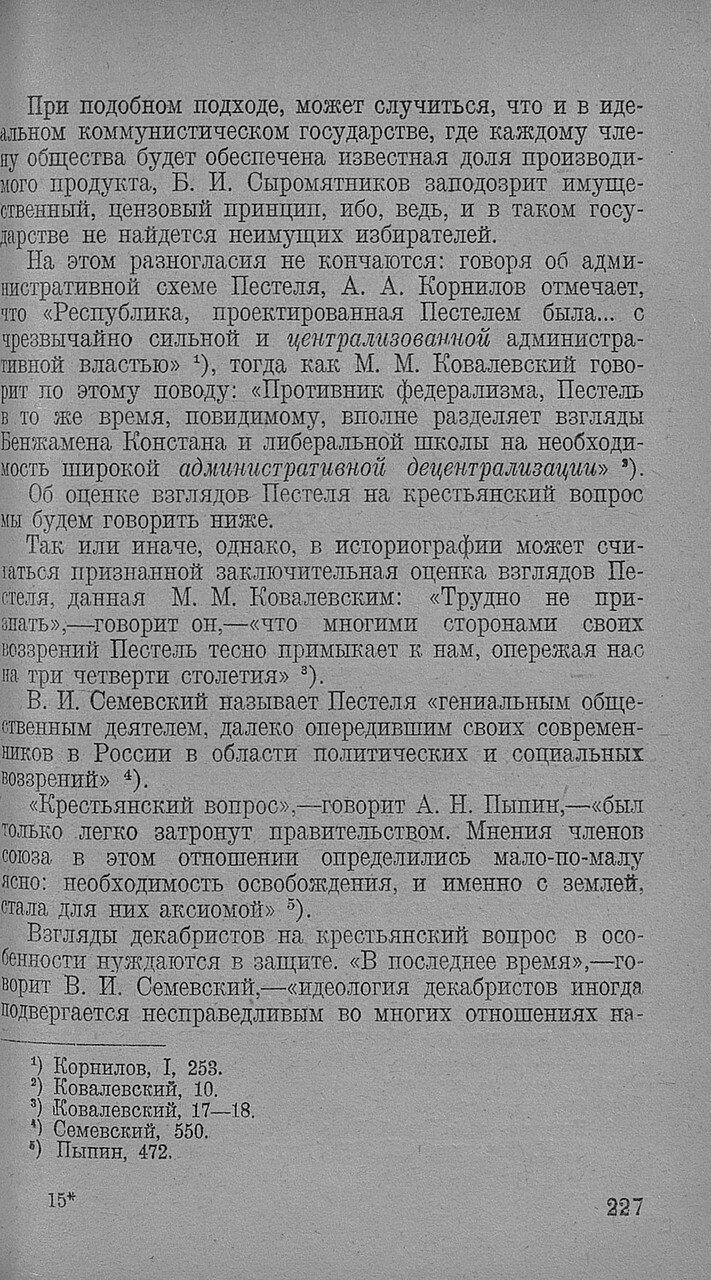 https://img-fotki.yandex.ru/get/879536/199368979.93/0_20f74f_9563d743_XXXL.jpg