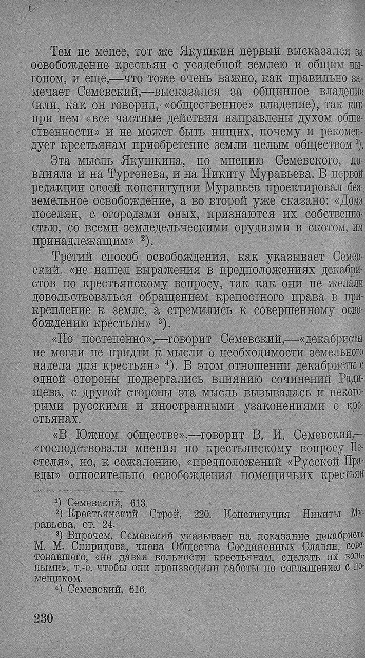 https://img-fotki.yandex.ru/get/879536/199368979.93/0_20f752_614296b4_XXXL.jpg