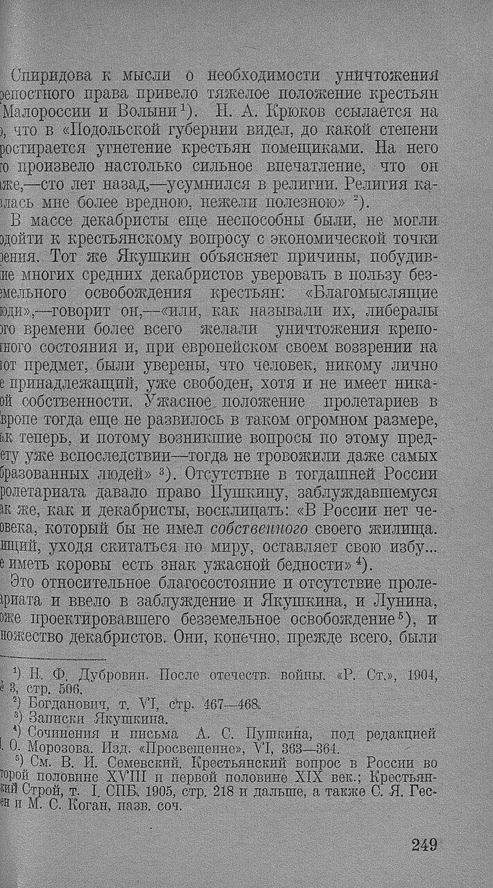 https://img-fotki.yandex.ru/get/879536/199368979.94/0_20f765_82548ff9_XXXL.jpg