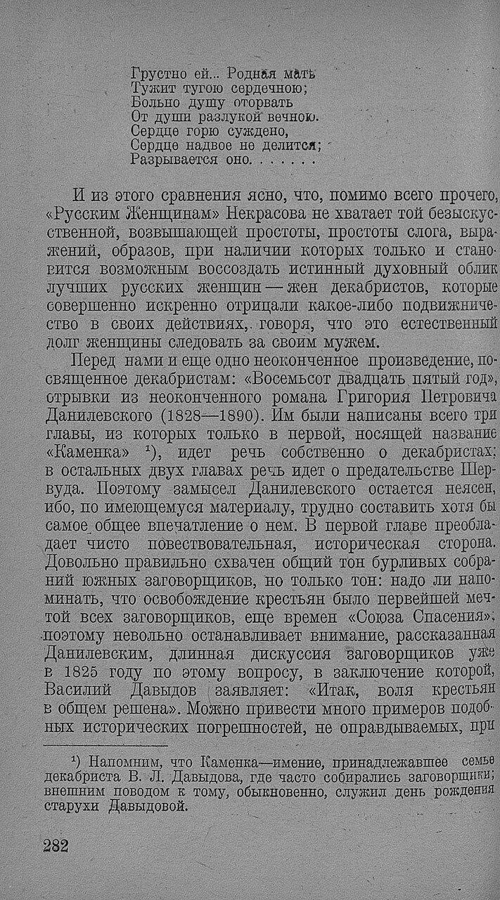 https://img-fotki.yandex.ru/get/879536/199368979.94/0_20f786_dd2a08b3_XXXL.jpg