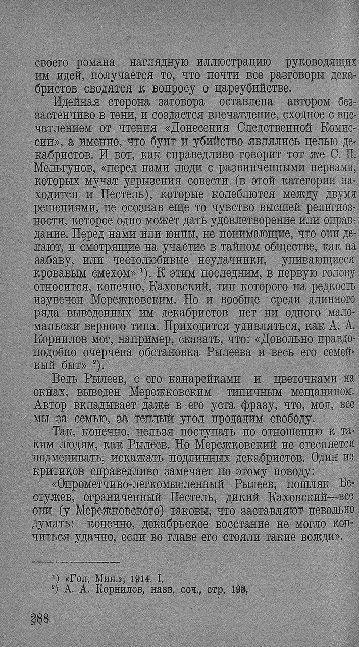 https://img-fotki.yandex.ru/get/879536/199368979.94/0_20f78c_ec0b8732_XXXL.jpg