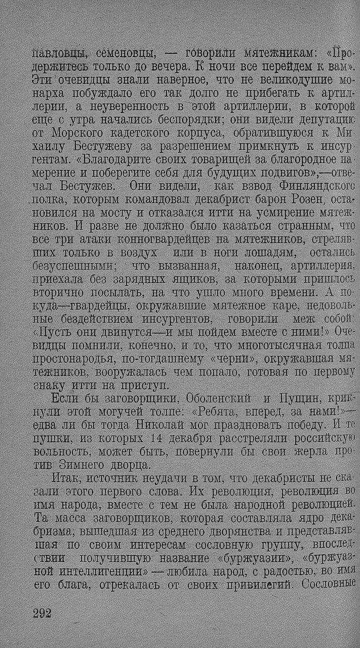 https://img-fotki.yandex.ru/get/879536/199368979.95/0_20f790_b9aaa227_XXXL.jpg