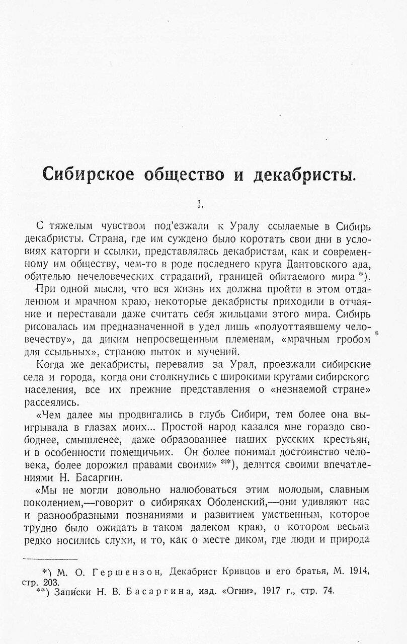 https://img-fotki.yandex.ru/get/879536/199368979.9a/0_213f6f_60a64d72_XXXL.jpg