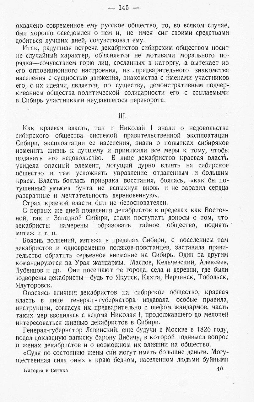 https://img-fotki.yandex.ru/get/879536/199368979.9a/0_213f75_f75d555e_XXXL.jpg