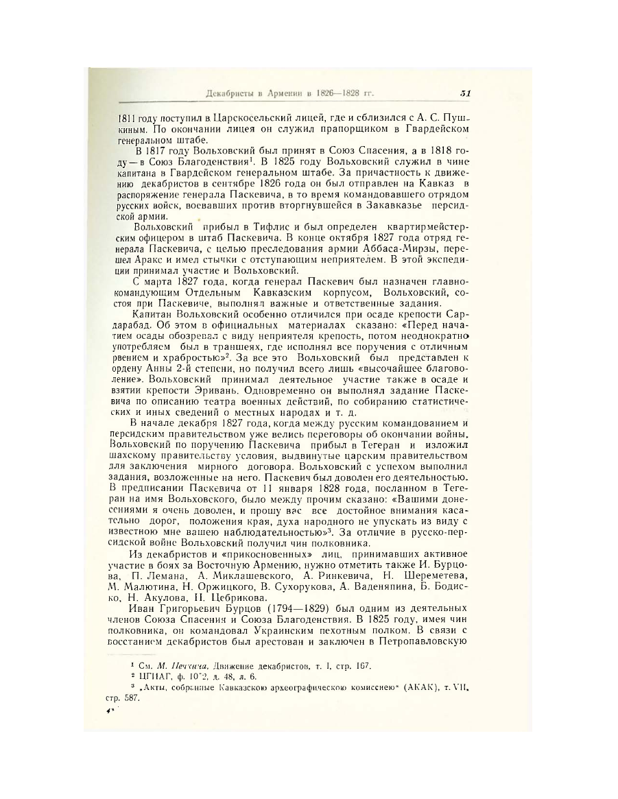 https://img-fotki.yandex.ru/get/879536/199368979.9c/0_213fef_5738099a_XXXL.png