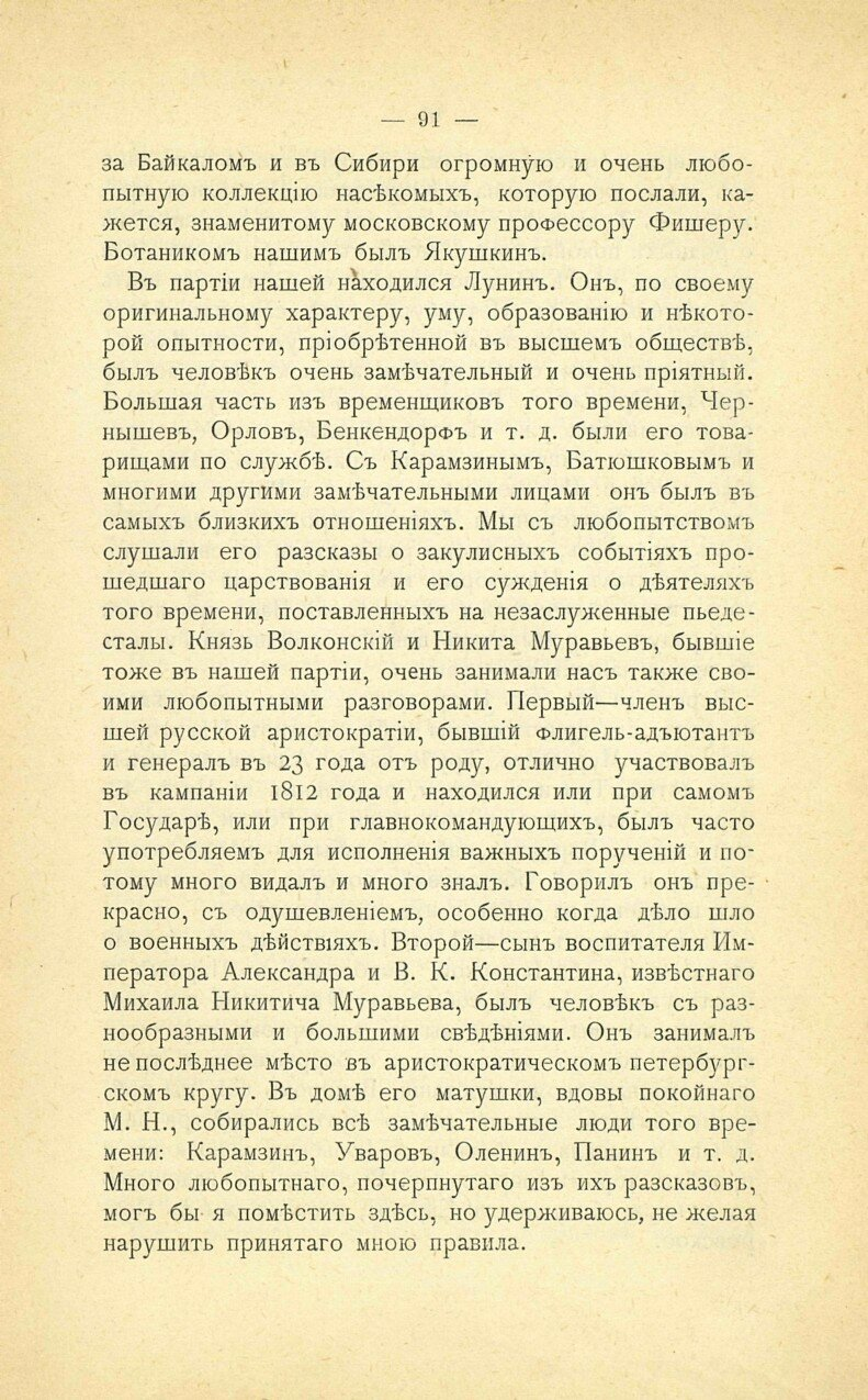 https://img-fotki.yandex.ru/get/879536/199368979.9f/0_214115_b00346d1_XXXL.jpg