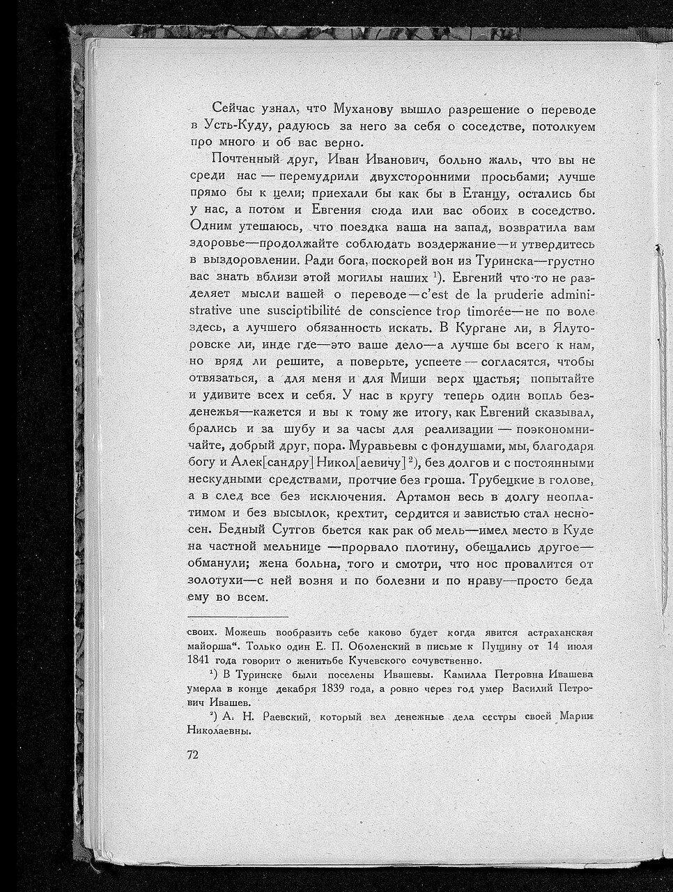 https://img-fotki.yandex.ru/get/879536/199368979.a1/0_214343_cf9f912d_XXXL.jpg