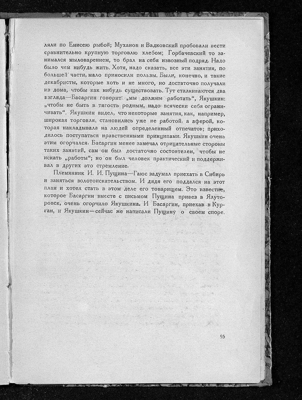 https://img-fotki.yandex.ru/get/879536/199368979.a1/0_21435a_2ea0a829_XXXL.jpg
