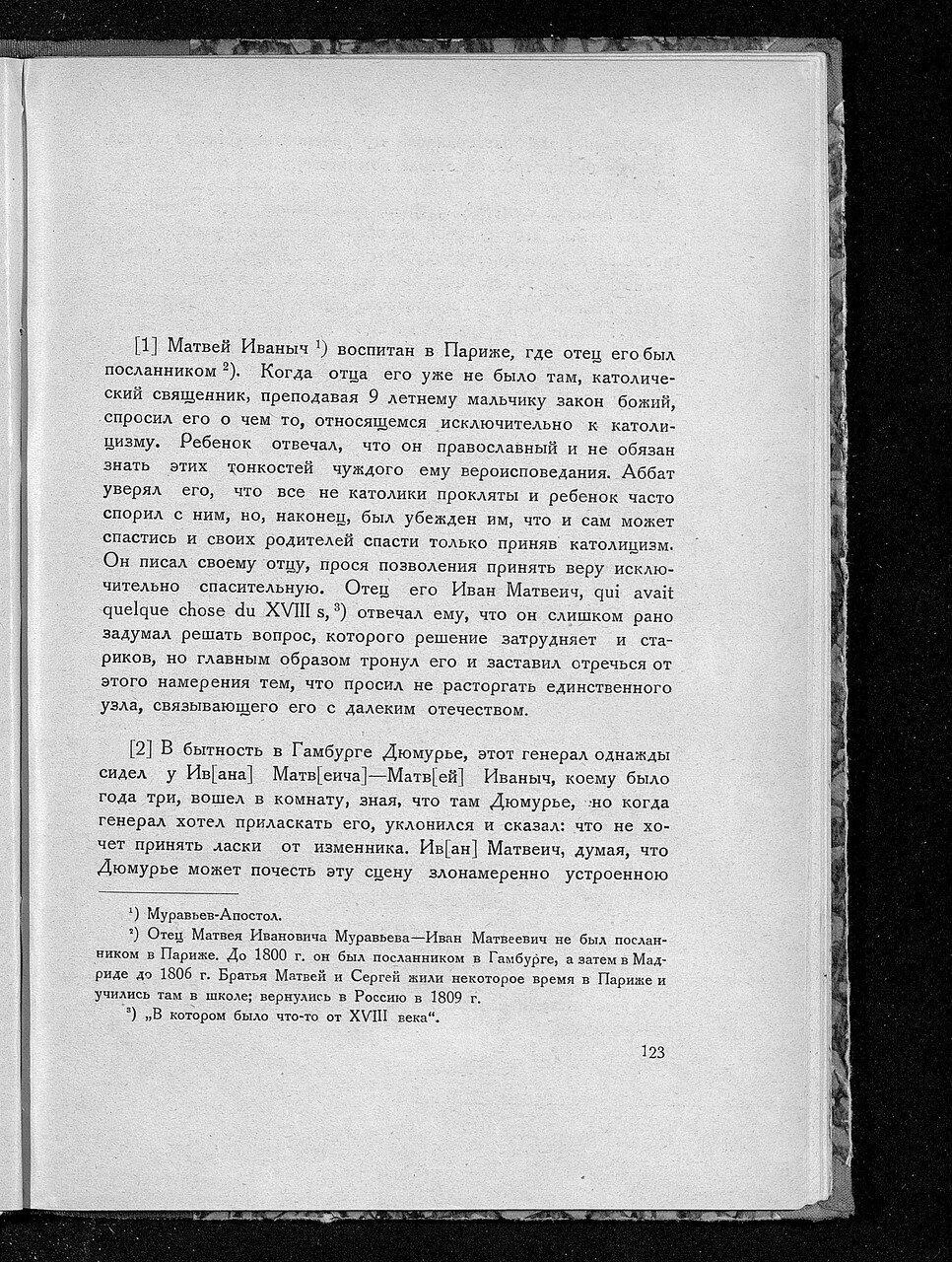 https://img-fotki.yandex.ru/get/879536/199368979.a2/0_214375_6f6caee4_XXXL.jpg