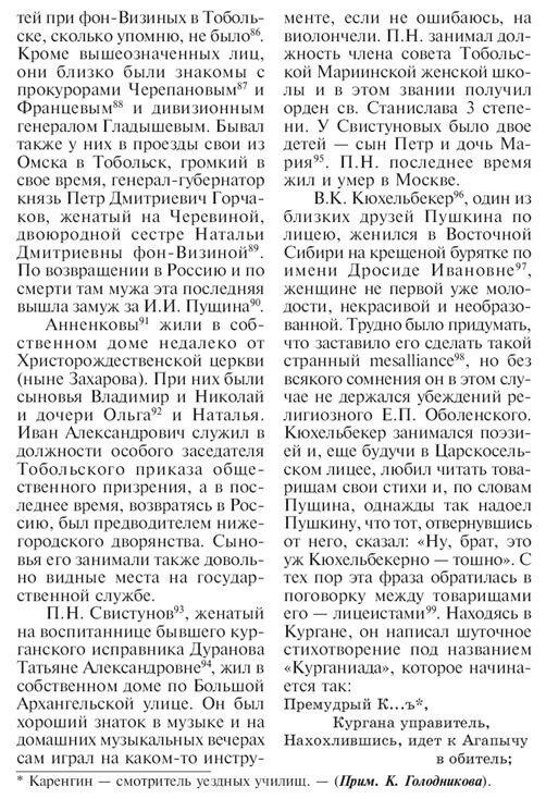 https://img-fotki.yandex.ru/get/879536/199368979.a3/0_2143c6_613747b7_XXXL.jpg