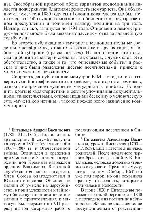 https://img-fotki.yandex.ru/get/879536/199368979.a4/0_2143ca_59e7f0df_XXXL.jpg