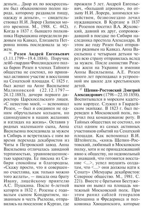 https://img-fotki.yandex.ru/get/879536/199368979.a4/0_2143d8_6ead61b7_XXXL.jpg