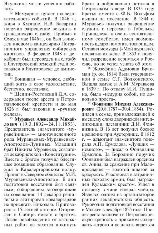 https://img-fotki.yandex.ru/get/879536/199368979.a4/0_2143db_f12ab294_XXXL.jpg