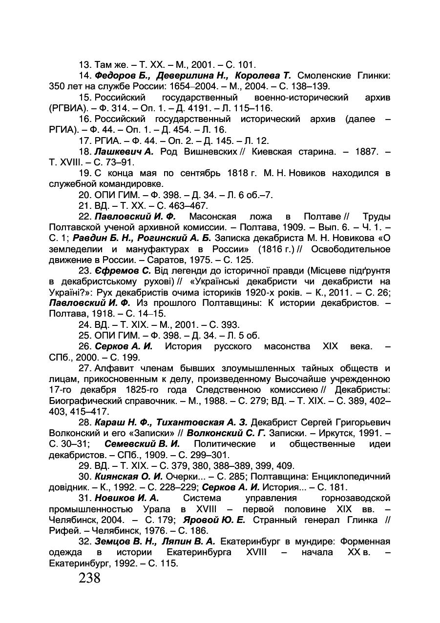 https://img-fotki.yandex.ru/get/879536/199368979.a4/0_2143ee_2ef5190_XXXL.png