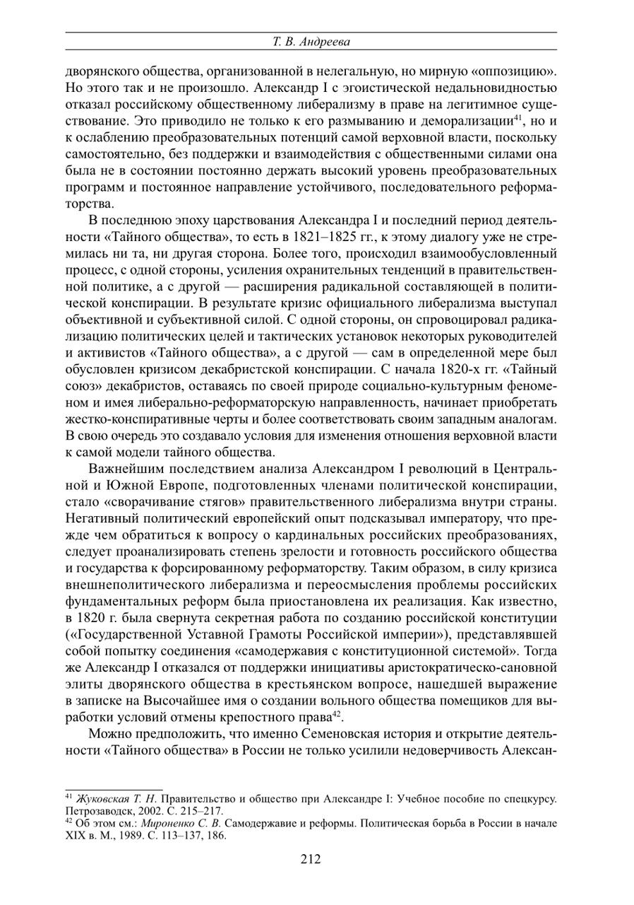 https://img-fotki.yandex.ru/get/879536/199368979.a6/0_214b2f_cf47fe6_XXXL.png