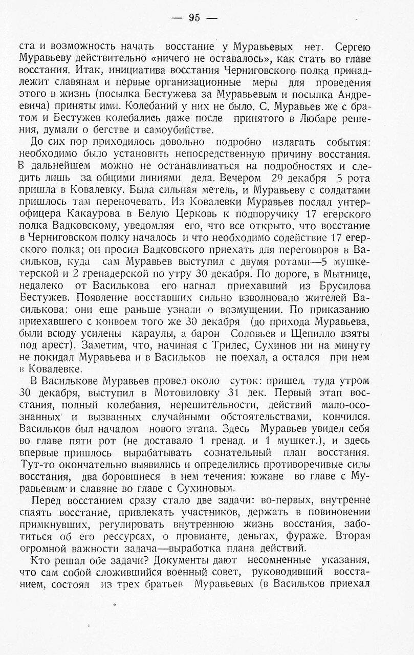 https://img-fotki.yandex.ru/get/879536/199368979.b5/0_2179d4_5dbf70fc_XXXL.jpg