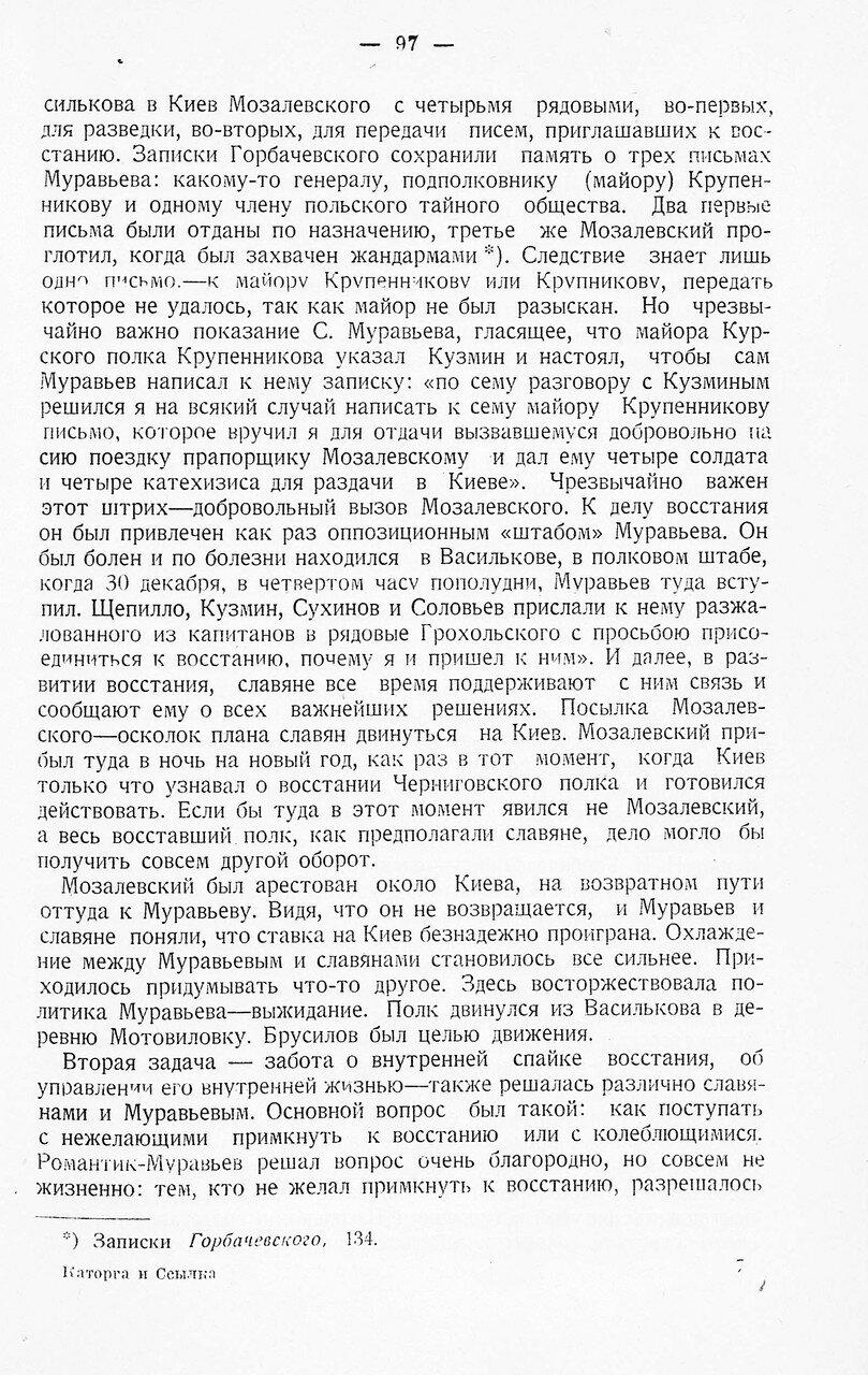 https://img-fotki.yandex.ru/get/879536/199368979.b5/0_2179d7_99dc1733_XXXL.jpg