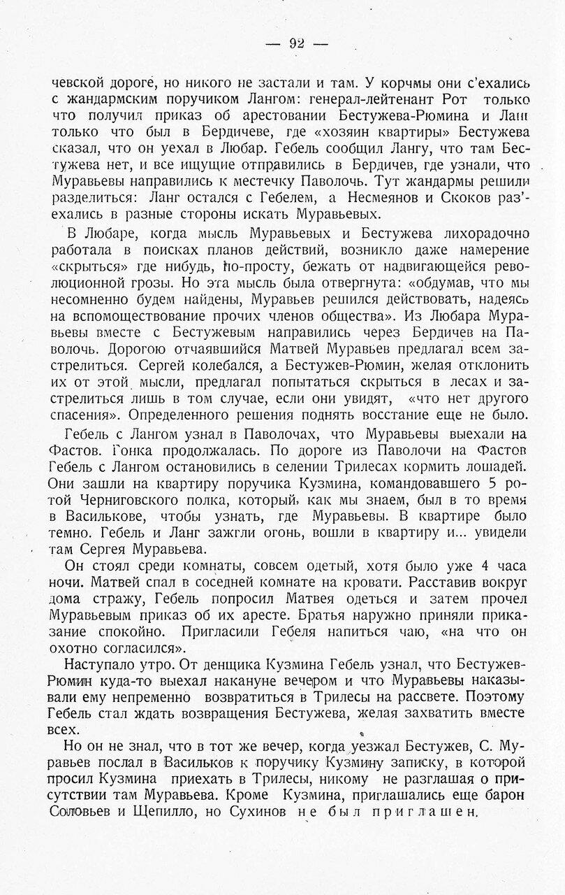 https://img-fotki.yandex.ru/get/879536/199368979.b5/0_2179db_2af0f307_XXXL.jpg