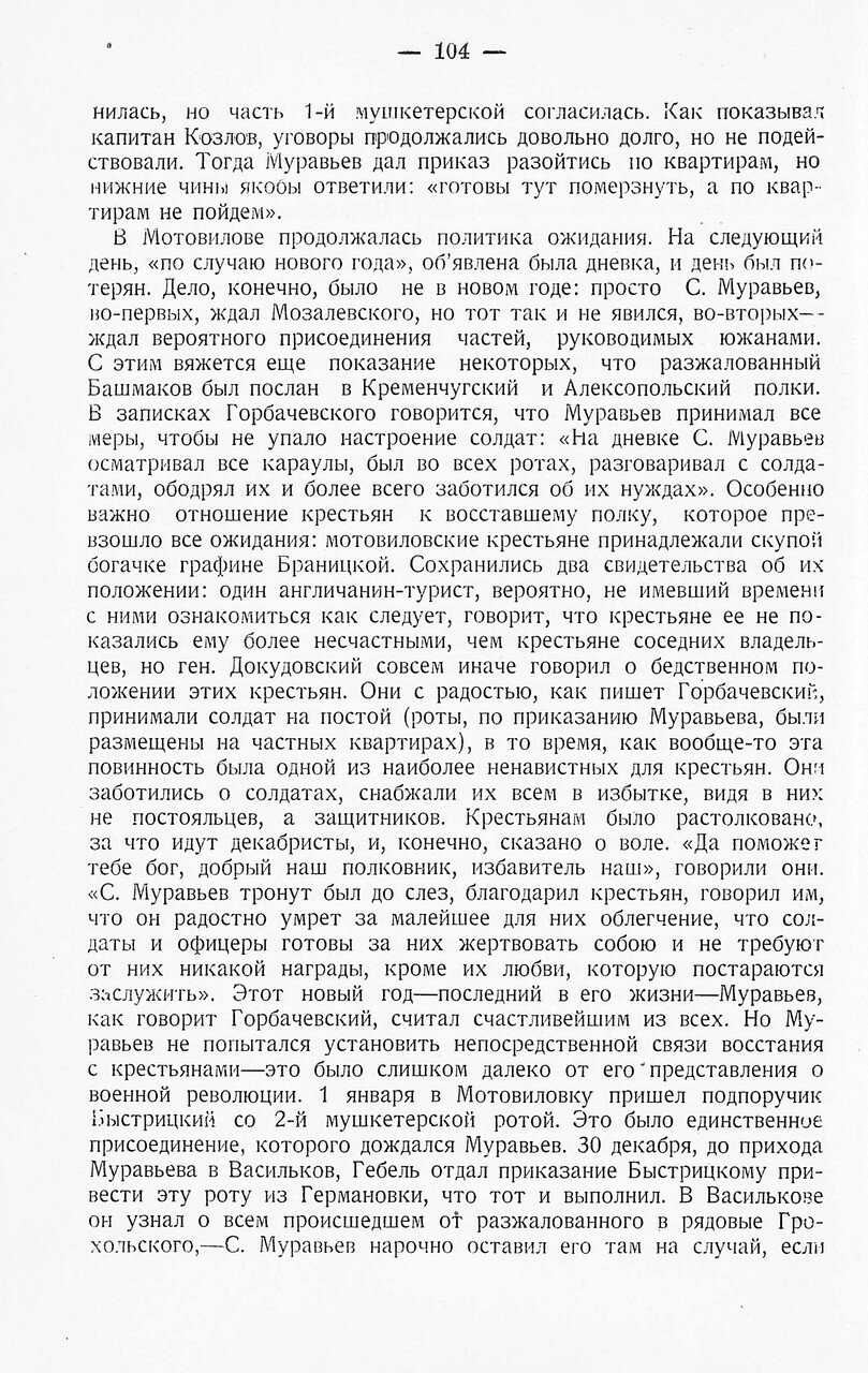 https://img-fotki.yandex.ru/get/879536/199368979.b5/0_2179df_75c53855_XXXL.jpg