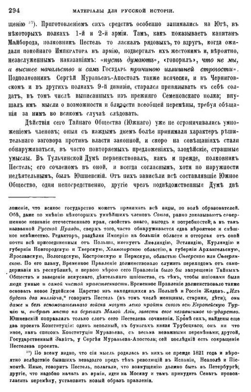 https://img-fotki.yandex.ru/get/879536/199368979.b6/0_217a09_fa190be5_XL.jpg