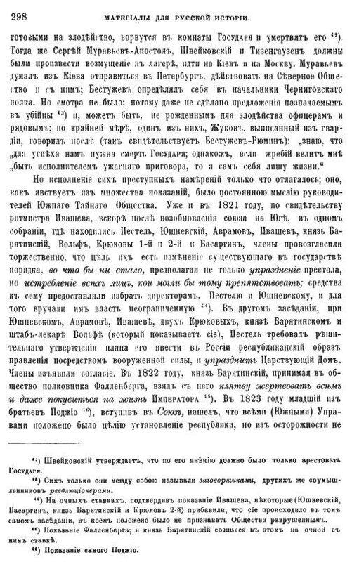 https://img-fotki.yandex.ru/get/879536/199368979.b6/0_217a0d_3a2c5f38_XL.jpg