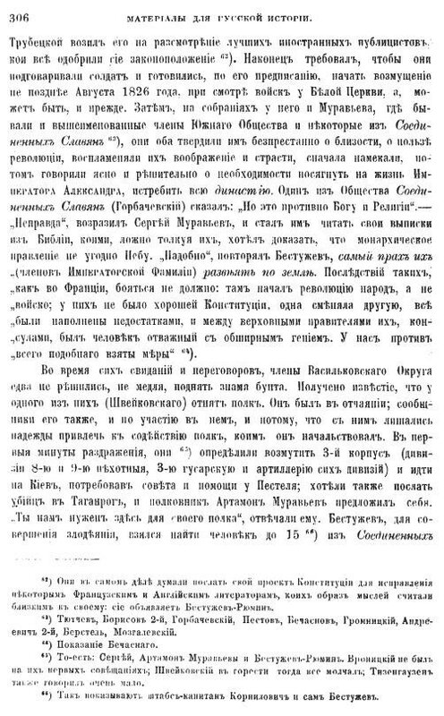 https://img-fotki.yandex.ru/get/879536/199368979.b6/0_217a15_2cb9b7fd_XL.jpg