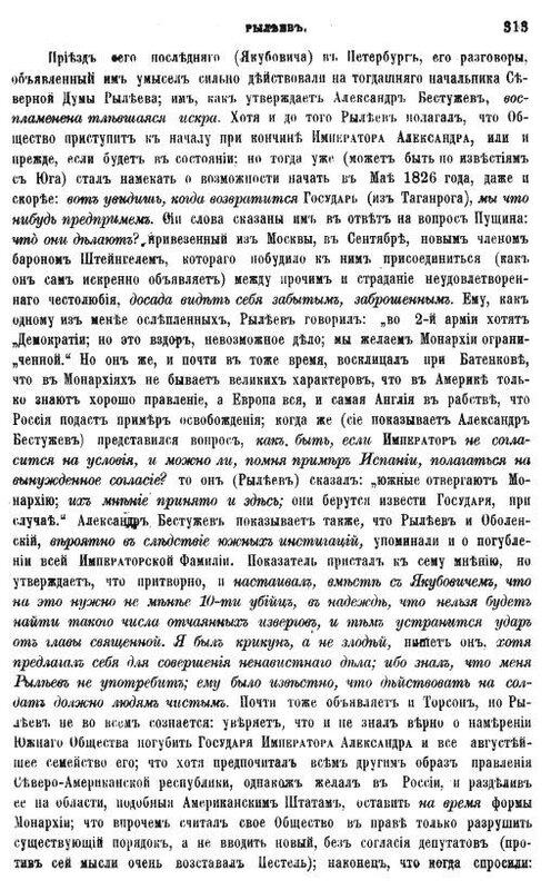 https://img-fotki.yandex.ru/get/879536/199368979.b7/0_217a1c_5402936f_XL.jpg
