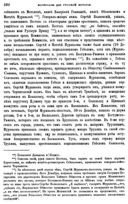 https://img-fotki.yandex.ru/get/879536/199368979.b7/0_217a2d_c83a7db6_XL.jpg