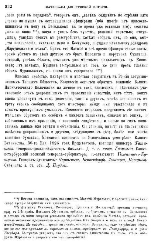 https://img-fotki.yandex.ru/get/879536/199368979.b7/0_217a2f_2911b495_XL.jpg