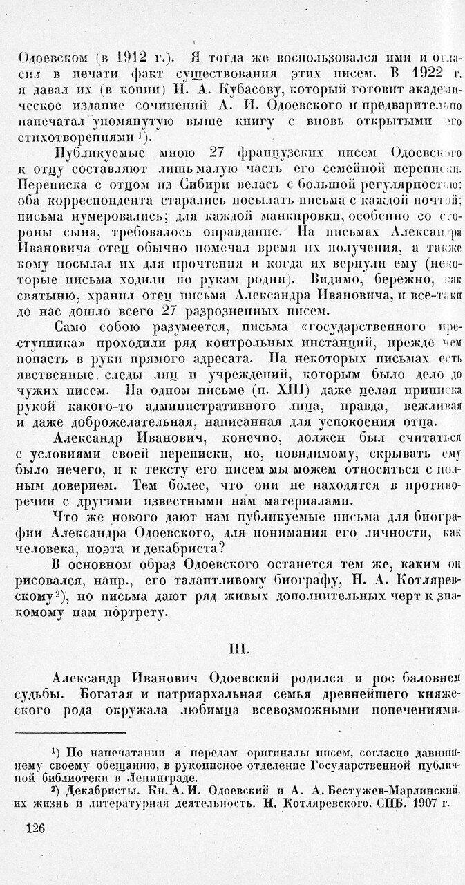 https://img-fotki.yandex.ru/get/879536/199368979.c7/0_219c59_32f362dd_XXXL.jpg