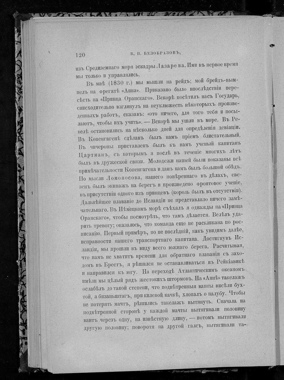https://img-fotki.yandex.ru/get/879536/199368979.d5/0_21de17_a9985eb4_XXXL.jpg