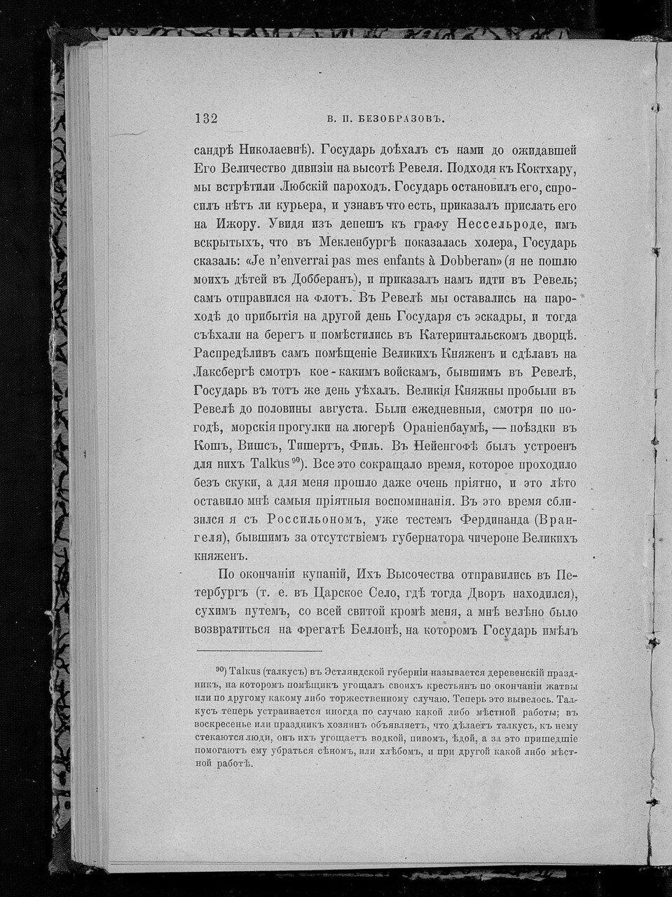 https://img-fotki.yandex.ru/get/879536/199368979.d6/0_21de23_22ecf68f_XXXL.jpg