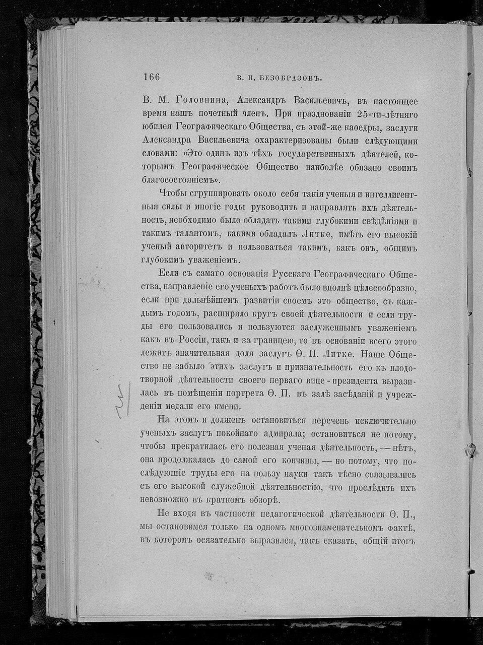 https://img-fotki.yandex.ru/get/879536/199368979.d6/0_21de44_f72fb11_XXXL.jpg