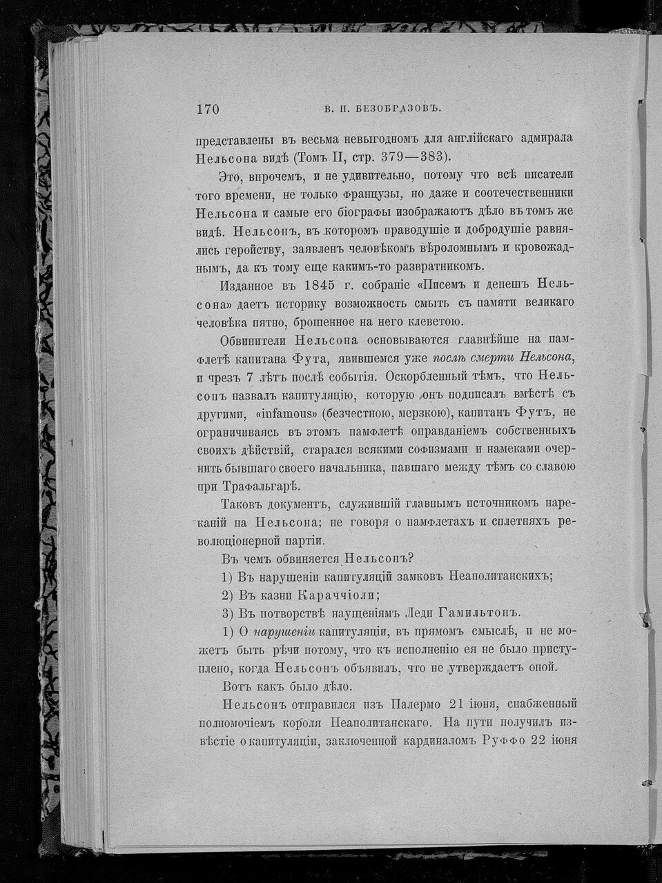 https://img-fotki.yandex.ru/get/879536/199368979.d6/0_21de48_4aa51a31_XXXL.jpg