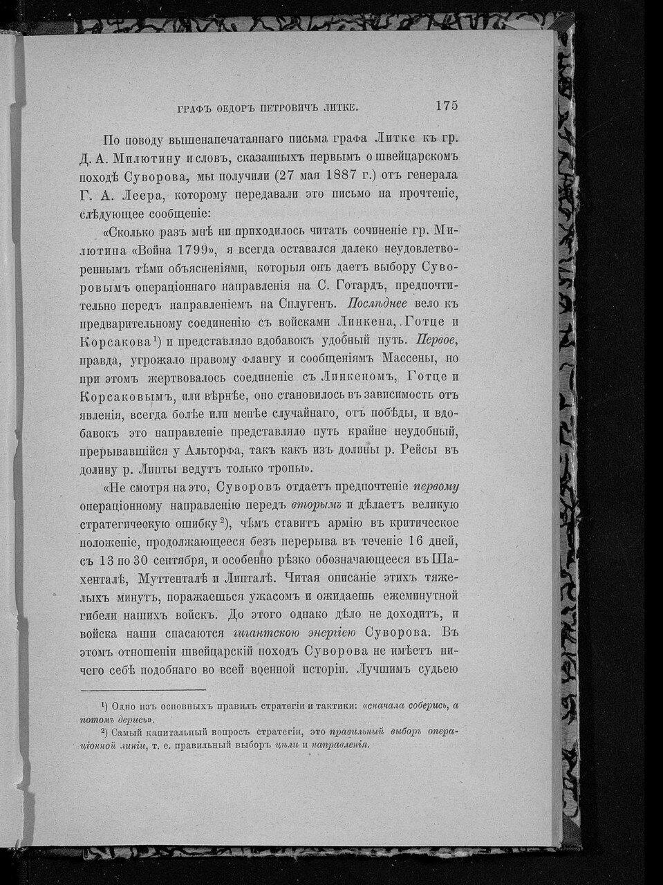 https://img-fotki.yandex.ru/get/879536/199368979.d6/0_21de4d_da916697_XXXL.jpg