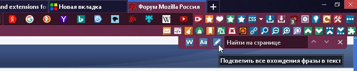 https://img-fotki.yandex.ru/get/879536/226927827.9/0_15b491_7d8dcd04_orig.png