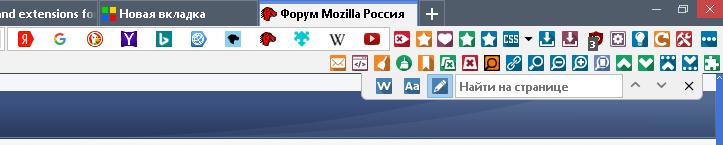 https://img-fotki.yandex.ru/get/879536/226927827.9/0_15b492_cf74546a_orig.png