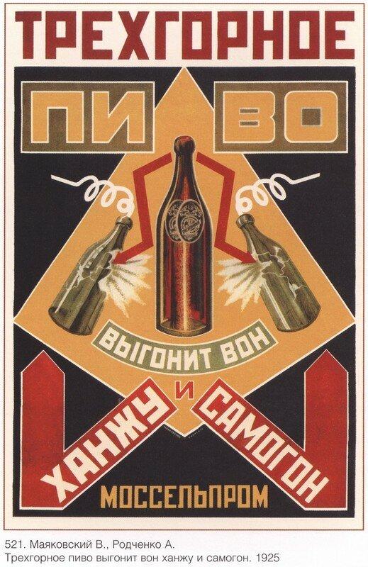 0 17b080 cf13bbcc XL - Реклама в СССР: унылая и беспощадная