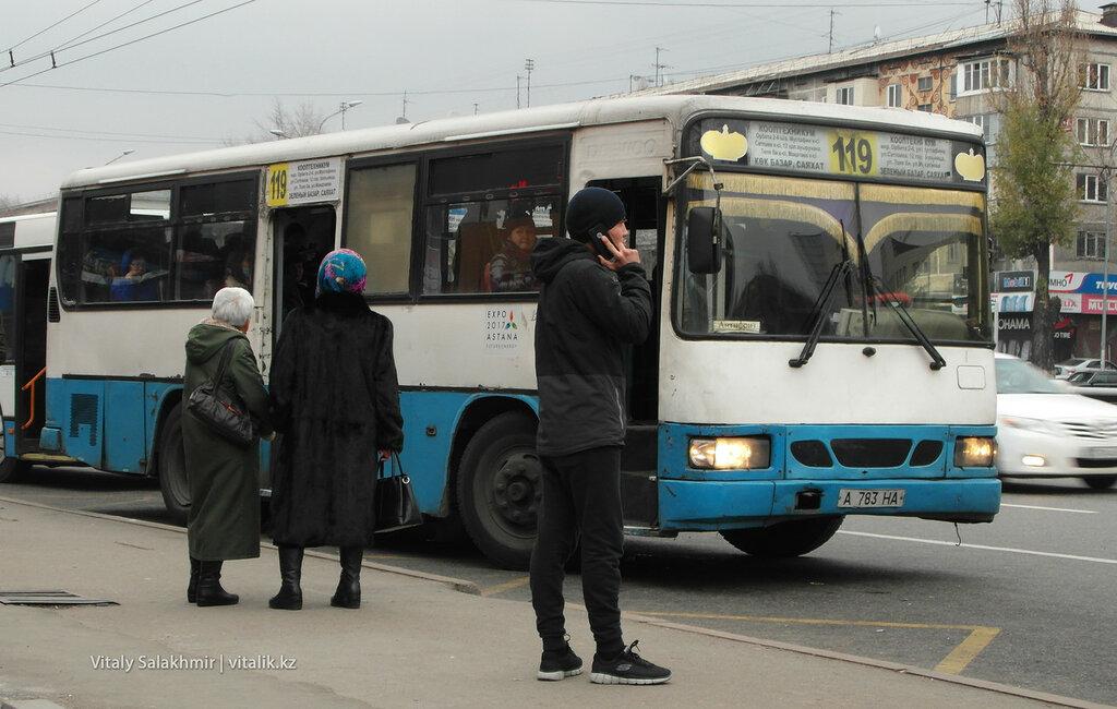 BS 090 на маршруте 119.