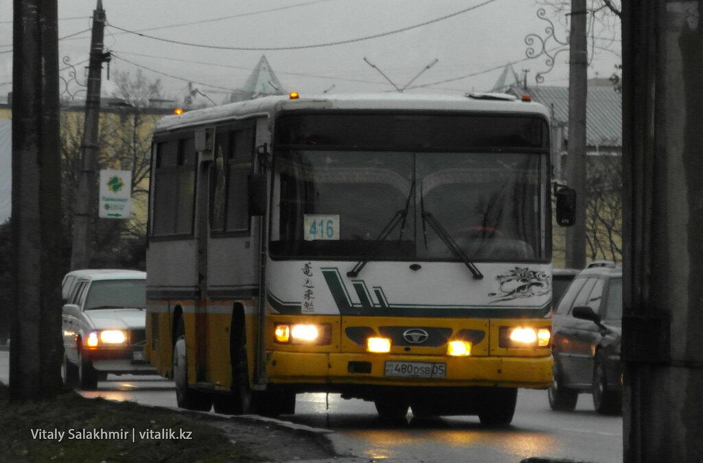 Желтый BS 090
