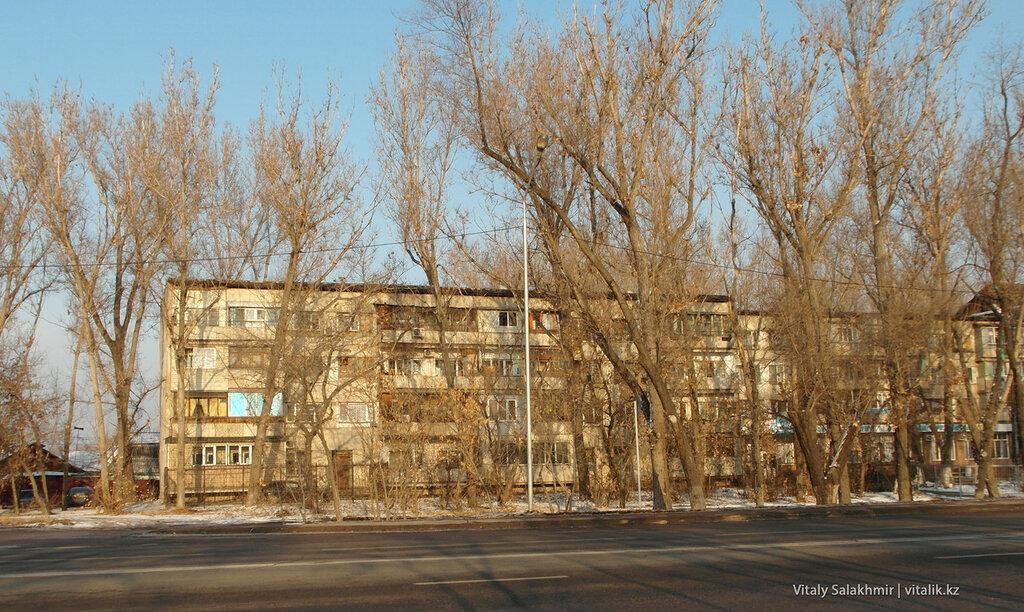 Дом на Бекмаханова, Алматы.